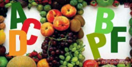 витамины и целебные травы помогут забеременеть